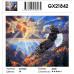 """RADUGA Картина по номерам """"Орёл в облаках"""" 40х50 см (GX21842)"""