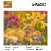 GX22312