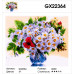 GX22364