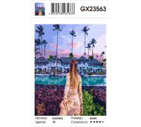 """RADUGA Картина по номерам """"Следуй за мной"""" 40х50 см (GX23563)"""
