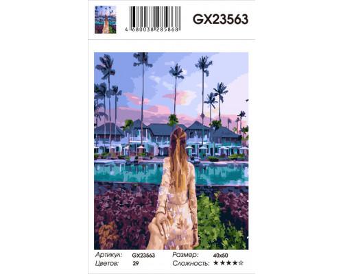 """Картина по номерам """"Следуй за мной"""" 40х50 см (GX23563)"""