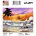 """Paintboy Картина по номерам """"Закат на море""""  40х50 см (GX6699)"""