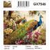 """Paintboy Картина по номерам """"Павлины в цветах"""" 40х50 см (GX7546)"""