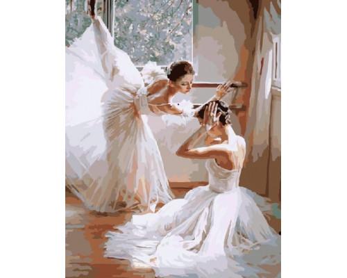 RDG-1691 Балерины