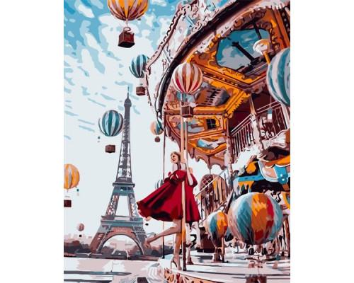 Парижская карусель