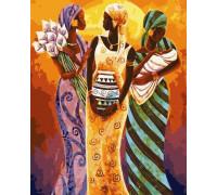 Три африканки